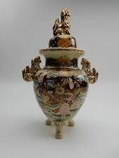 Antique Japanese Moriage Satsuma tripod lidded Urn Gilt foo dogs 12.5 inches
