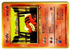 PROMO POKEMON JAP VENDING GLOSSY CARD N° 058 Caninos / Growlithe