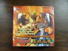 Vanguard: Onslaught of Dragon Souls - Sealed Booster Box