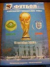 15/10/2008 Belarus v England [At Dinamo Minsk] (slight fold). Footy Progs (aka b