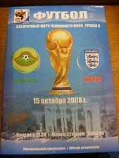 15/10/2008 Belarus v England [At Dinamo Minsk] (slight fold). Footy Progs (aka b