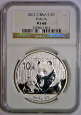 2012 10 Yuan 10Yn PANDA Silver CHINA NGC MS68 MS 68