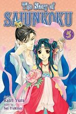 The Story of Saiunkoku, Vol. 5 by Sai Yukino (2011, Paperback)