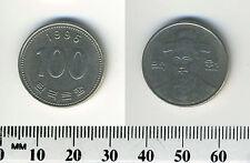 South Korea 1995 - 100 Won Copper-Nickel Coin