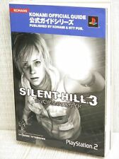 SILENT HILL 3 Guide PS2 Book NT50*