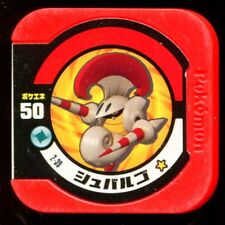 "POKEMON JETON COIN JAPANESE ""COUNTER"" - N° 50 Escavalier (2-39) LANCARGOT"