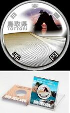 2011 Japan Large  Proof Color Silver 1000 Yen Sand Dunes Tottori Prefecture