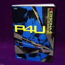 PERSONA 4 ARENA ULTIMAX - SUPER OFFICIAL DESIGN WORKS ARTBOOK NEW