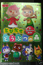 JAPAN Animal Crossing: New Leaf/Tobidase Doubutsu no Mori The Complete Guide