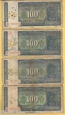 ★★ 100 RUPEES NOTE ~ M NARASIMHAM ~ G31 ~ DAM ISSUE ★★