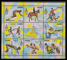 Zaire - BL41A (Bloc 41A) - Jeux Olympiques Moscou - 1980 - Non Emis - MNH
