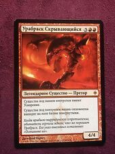 Urabrask the Hidden Russian   MTG Magic     (see scan)