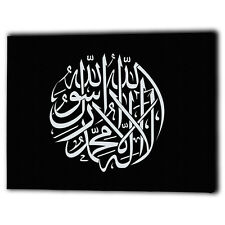Calligraphy Arabic Writing Muslim Islamic Canvas Picture Framed - Wall Art Print