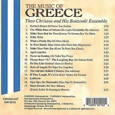 Various : Music of Greece CD (1995) FAST SHIPPING