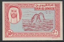UAE - Umm Al Qiwain  (1489) - 1963 Imperf ESSAY 50np Fish unmounted mint