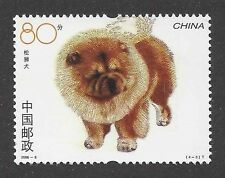 Dog Art Portrait Postage Stamp CHOW CHOW China Native Dog Breeds 2006 MNH