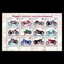 Hungary 2014 - Hungarian Old-Timer Motorcycles - MNH
