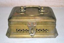 Antique Old North Indian Brass Hand Crafted Islamic Betel Box Pan Dan Nut Box