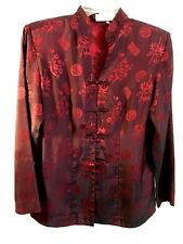 Burgundy Asian Chinese Sz: S Floral Blouse Top Mandarin Collar Long Sleeves /New