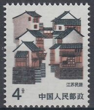 China 1987 ** Mi.2062 A Haus House Wohnen Habitation Immobilie Property [sq5202]