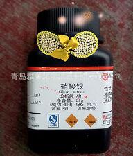 25 grams (0.88 oz) 99.8% AR Grade Silver Nitrate AgNO3 CAS:7761-88-8 #U3-1