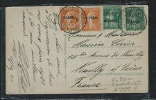 FRENCH OFFICES IN TURKEY  (PP2709B) CONSTANTINOPLE PPC SOWER STAMPS TO FRANCE