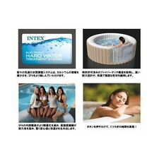 Hot Tub Spa Pool Bubbles 4 Heated Person Inflatable Portable Massage Outdoor New