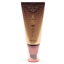 MISSHA Cho Bo Yang BB Cream #21 Natural Beige SPF30/PA++ 50ml freebie