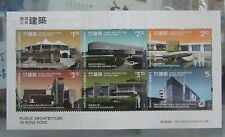 China Hong Kong 2016 S/S Public Architecture In Hong Kong Stamps