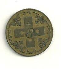 BRASS JETON CROSS WITH FRENCH PLAYING CARD SUIT COIN TOKEN