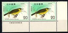 JAPAN - GIAPPONE - 1975 - Protezione della natura (VII).