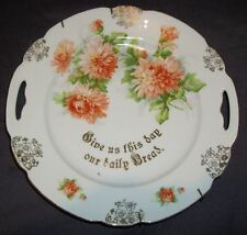 "Schwarzenhammer ""Give Us Our Daily Bread"" Plate- Bavaria- 9.5""D"