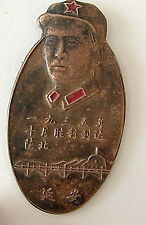 VINTAGE CHINESE MARTYR OF THE REVOLUTION COPPER MEDAL WITH RED ENAMEL NICE