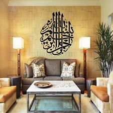 Islam Muslim Calligraphie Sticker Mural Décoration Autocollant Mur Arabe Salon