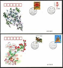 China 1997 1998 Lunar New Year & Eve Ox & Tiger Covers (Total = 2 Covers)