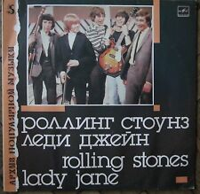 Russian 1988 Rolling Stones Lady Jane disc Jagger 5 Melody 33 Роллинг Стоунс