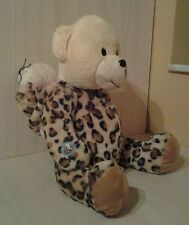 "Peek A Boo Teddy Bear Tiger Costume Plush 16"" stuffed animal with Sound"