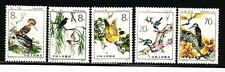 China 1982 T79 Beneficial Birds Stamp Set MNH !