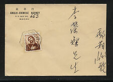 Macau  Anglo-Chinese ad cover   local  use   MM1110