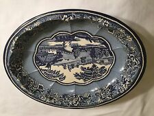 DAHER Decorated Ware Blue Tin Tray Bowl Long Island NY 11101 Made in England