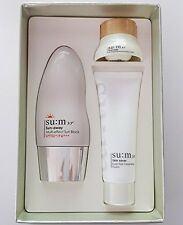 Su:m37 Sun Away Multi Effect Sun Block Special Set SPF50+, PA+++ (50ml + 40ml)