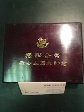 5th Anniversary China Gold Panda Program 2 coin Set--Brown Box and Insert Only!