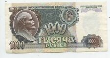 BILLET / RUSSIE (Banknotes Russia), 1000 ROUBLES / Photo non contractuelle