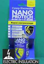NANOPROTECH Super Electrical Isolation 210 ml / 7.1 oz