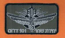 ISRAEL BORDER POLICE TACTICAL UNIT RAPID DEPLOYMENT  ANTI TERROR & CRIMES PATCH