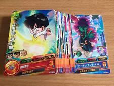Carte Dragon Ball Z DBZ Dragon Ball Heroes Galaxy Mission Part 02 HG2 #Reg Set