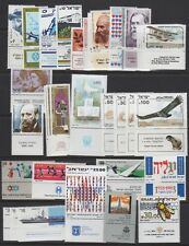 ISRAEL STAMPS #829//906 --  (22) TAB SETS, (5) EACH  -- 1982 -- MINT