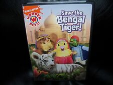 Wonder Pets - Save The Bengal Tiger! (DVD, 2008) EUC