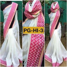 South tussar Cotton saree with Ikkat weave by purple oyster