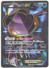 Pokemon Card XY Booster Part 10 Genesect-EX 083/078 SR XY10 1st Japanese